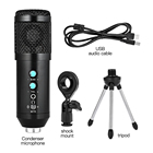 Microphone Microfone Ktv USB Condenser Microphone Kit With Tripod Stand Microfone Cardioid Studio Recording Live KTV Karaoke Microphone For PC Computer