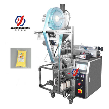 Automatic Bagged Honey Cream Skin Care Juice Small Vertical Packaging Machinery Equipment