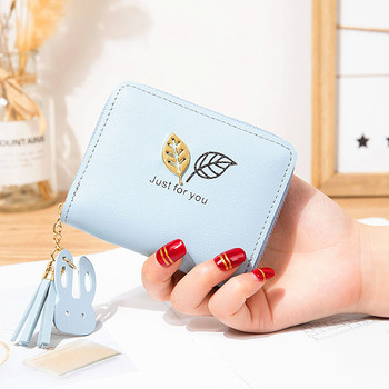 Wholesale Leaf hardware Korean version simple small wallet cute zipper female student short zero wallet Mini Bag
