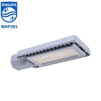 Price Philips Led Street Light Brp392 80w Original Lighting Product On Alibaba