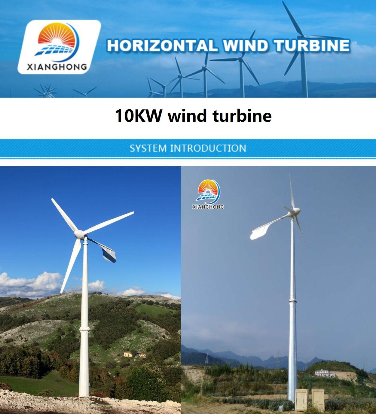 10kw wind turbine.png