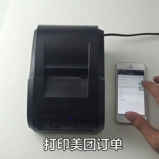 Printer Bluetooth Desktop Printer, JP-58H 58Mm Printer Termal