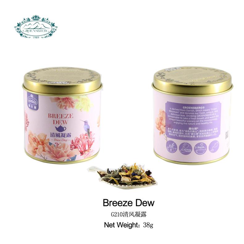 brands white tea Gongmei tea with orange peel, lemon verbena, marigold and cornflower white tea tins - 4uTea | 4uTea.com