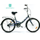 OEM and ODM factory wholesale price pedal brake 20/24/26 inch adult folding bike bicycle
