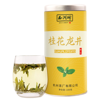 Chinese green tea choiceness Osmanthus longjing 100g round can China tea manufacturer