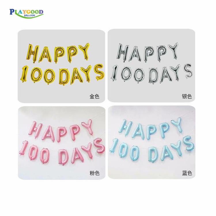 16 インチのバルーンハッピー 100 日で設定 12 ピース手紙ベビー誕生日の風船パーティーの装飾
