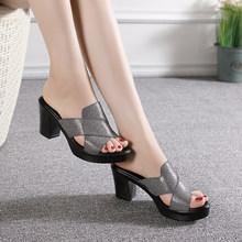 Женские шлепанцы на каблуке 7 см GKTINOO, Летние повседневные сандалии, 2020(Китай)