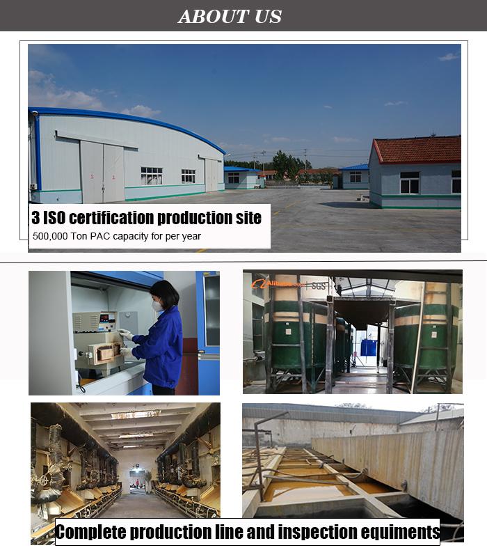 Polyaluminium chloride yellow powder 28% polyaluminium chloride 30% price PAC