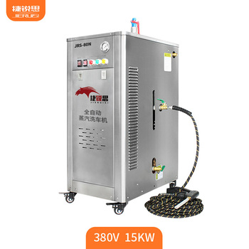 Cheap mobile high pressure washer automatic steam electric car wash machine