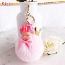 Милый плюшевый брелок Спящая Детская кукла брелок плюшевые Kpop аксессуары брелок с помпоном Игрушки для девочек Kawaii брелок сумка Подвеска(Китай)