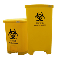 50 liter 13 gallon kitchen plastic wheeled trash can with lid for hospital needles