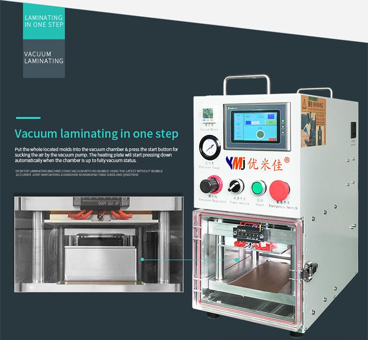 YMJ Cell Phone Touch Screen Glass Vacuum OCA Lamination Laminator Mobile LCD Repair Machine