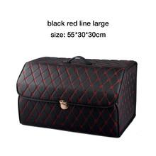 Водонепроницаемая кожаная сумка для хранения в багажник автомобиля, высококачественный роскошный ящик для хранения с крышкой, портативный...(Китай)