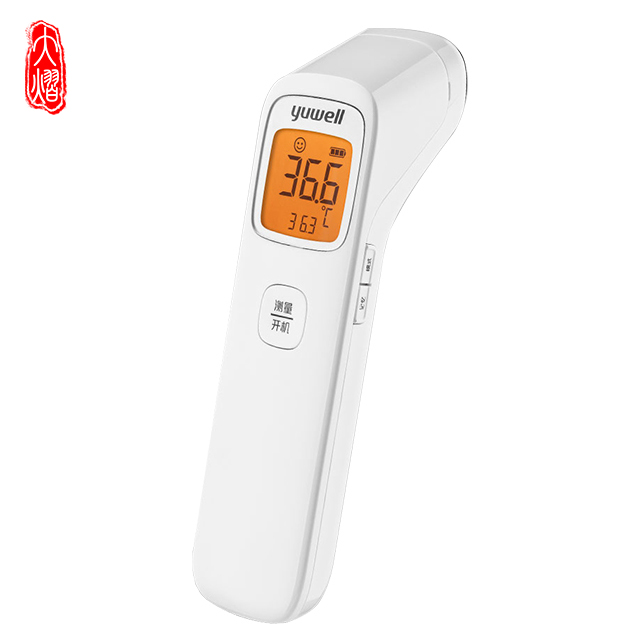Yuwell high accurate 0.1 celsius no contact digital infrared thermometer - KingCare | KingCare.net