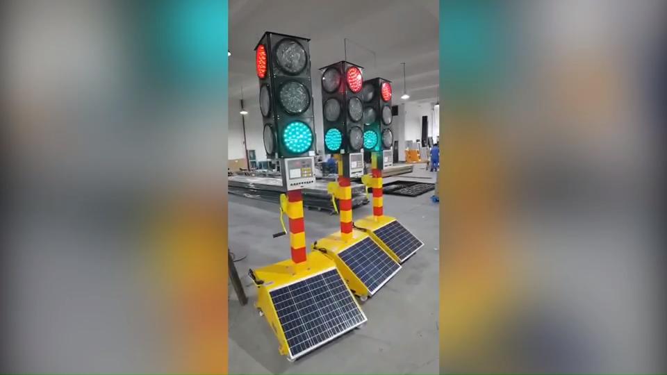 300 مللي متر الشمسية المحمول المحمولة المرور ضوء ل الطوارئ