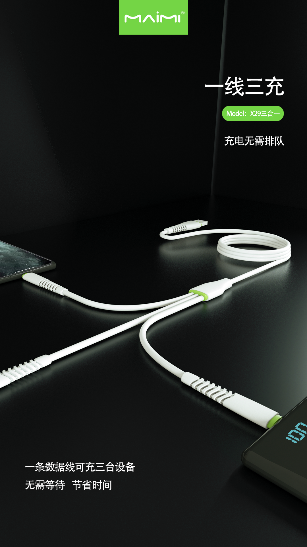 X29 Maimi 3in13A TPE USB IOS lighting type C Fast charging  Multi-function Usb One Dragging Three Data Cable