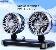 Автомобильный Вентилятор 24 в большой грузовик мощный автомобиль с 12 В вентилятор кондиционер вентилятор автомобильный немой маленький вен...(Китай)