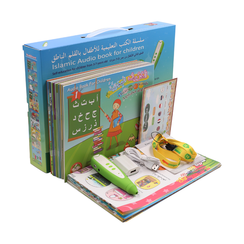 Learning device Audio Books <strong>talking</strong> <strong>pen</strong> islamic song book for Muslim kids