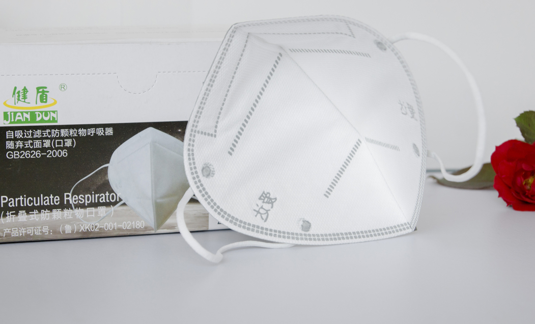 KN95 Labor protection series mask Ear-in loop - KingCare.net