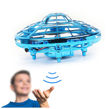 2019 hot koop ufo vliegende drone inductie opgeschort speelgoed <span class=keywords><strong>poot</strong></span> patrol patrol anime action figure puppy hond patrulla canina speelgoed kids