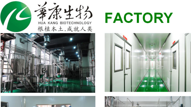 ISO factory supply Dry Extract Soybean Fatty Acid Soybean Polysaccharide P.E.