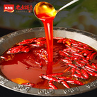 Low price good quality Beef Tallow Hotpot seasoning