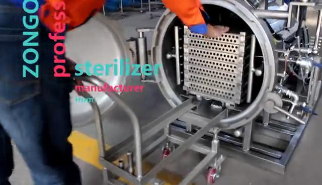 상거래 압력 증기 레토르트 오토클레이브 카레라이스