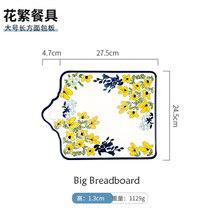 EECAMAIL японский цветочный вентилятор серии посуда для выпечки ручная роспись керамическая чаша Ramen миска для супа тарелка кружка керамическа...(Китай)
