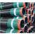 api 5ct j55 k55 gr b  Nue seamless steel casing and tubes round pipes  manufacturer price