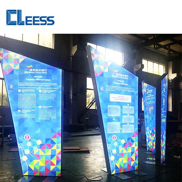 Frameless Tension Fabric SEG Indoor Mall Standing Advertising Signs LED Display Aluminum Frame Ground Light Box