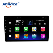Touchscreen Universal Multimedia 2 Din 10 Zoll Audio Stereo Android 9 Auto Radio