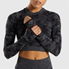 /product-detail/fitness-yoga-wear-women-gym-clothing-camouflage-crop-top-fitness-active-wear-62266207650.html