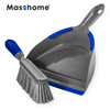 /product-detail/masthome-top-sell-teeth-moulded-dustpan-and-brush-set-for-household-cleaning-60837198887.html