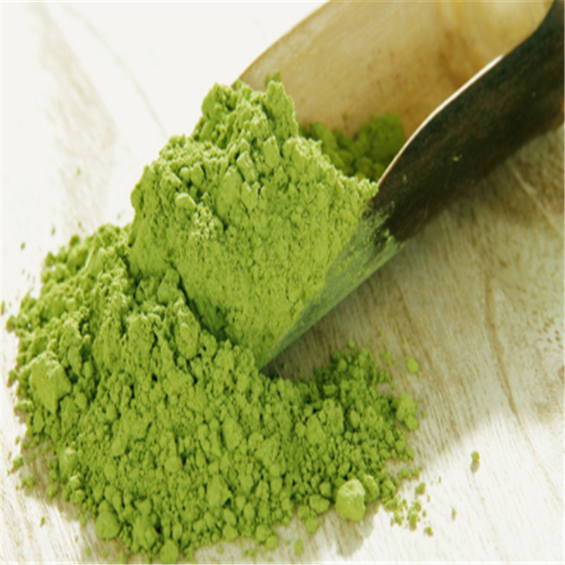 White milk matcha extract powder for weight lose - 4uTea | 4uTea.com