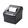 Hot selling ComPOSxb 80mm thermal printer USB+LAN+RS232 Interface pos receipt printer