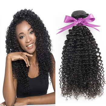 2020 year 100% human hair mink brazilian virgin hair bundles vendors, cuticle aligned brazilian kinky curly hair weave