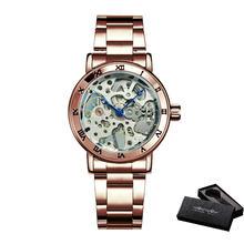 Победитель Официальные Женские часы Топ роскошный Скелет механические часы простые повседневные часы со стальным ремешком элегантное пла...(China)