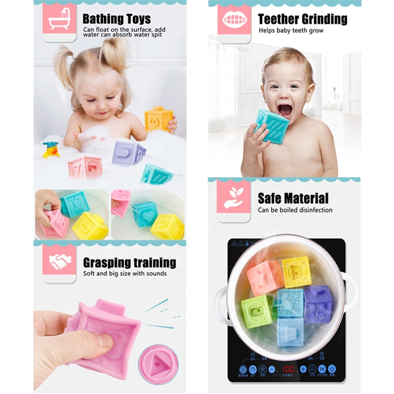 Educational Silicone 3D Emboss Baby Stacking Toy Squeeze Bathing Soft Teether Building Bricks Rubber Blocks For Early Learning