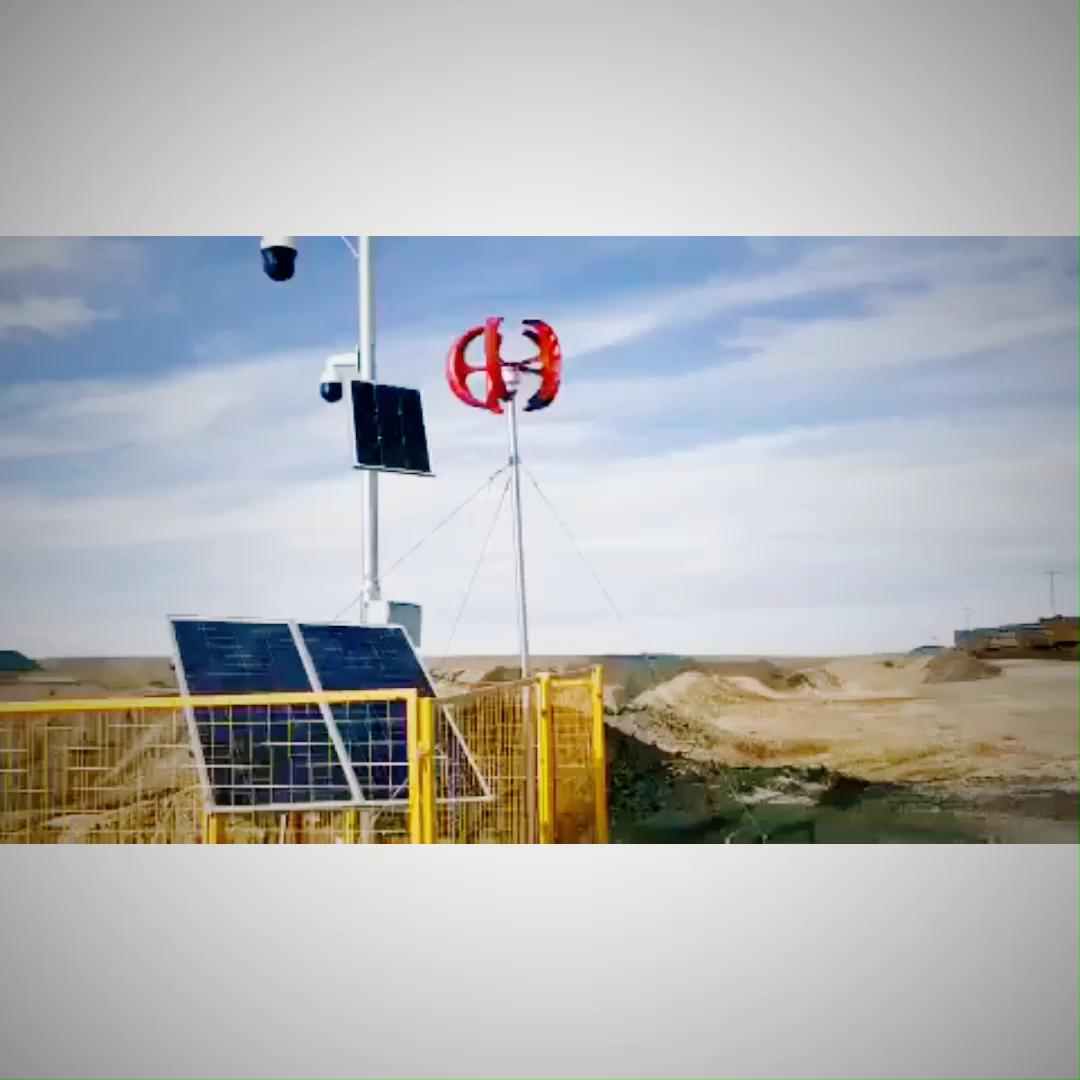 เริ่มต้นต่ำบ้านWind Turbineที่สมบูรณ์แบบแนวตั้งกังหันลมStreetไฟ300Wเครื่องกำเนิดไฟฟ้า12 V