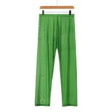 Мужские сексуальные брюки, сексуальные сетчатые прозрачные штаны для сна, повседневные свободные штаны для отдыха, сетчатые прозрачные пиж...(Китай)