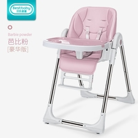 Wholesale Baby Feeding High Chair For Restaurant