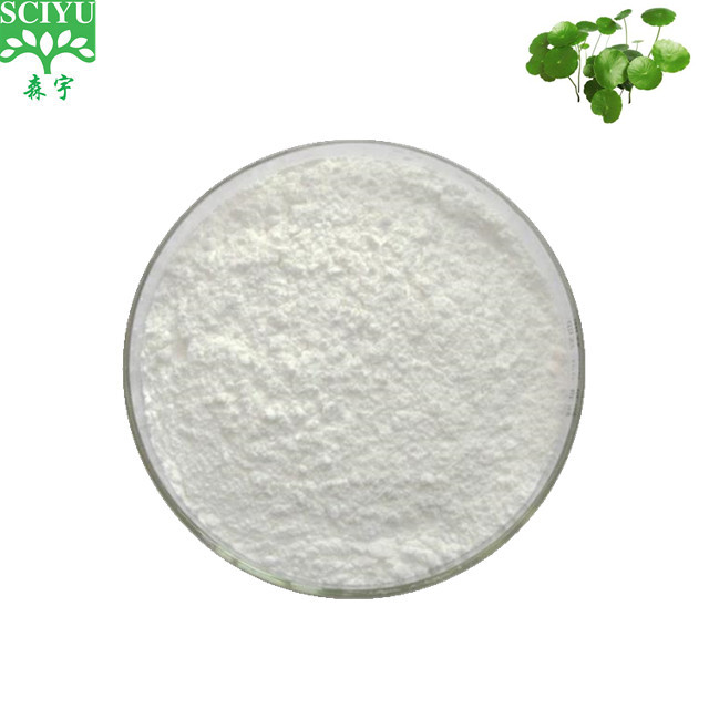 90%Asiaticosides and madecassic acid Gotu kola extract <strong>powder</strong> for cosmetic