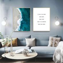 Волны океана синий цветок настенный плакат морской пляж пейзаж холст печать скандинавские картины Скандинавское художественное оформлени...(Китай)