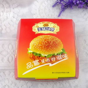 100% Eco-friendly biodegradable disposable bagasse pulp hamburger box