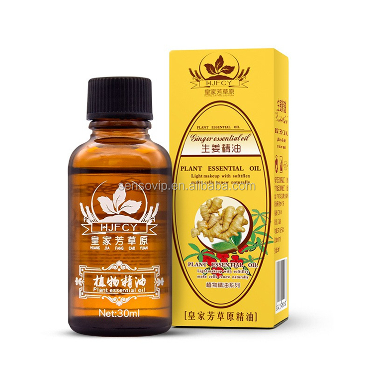 New Arrival Pure Plant Essential Oil Ginger Body Massage Oil 30ml Thermal Body Ginger Essential Oil For Scrape Therapy SPA
