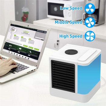 USB Charging Humidifier Air Cooler Mini Small Small Air Conditioning Portable Water Air Cooler