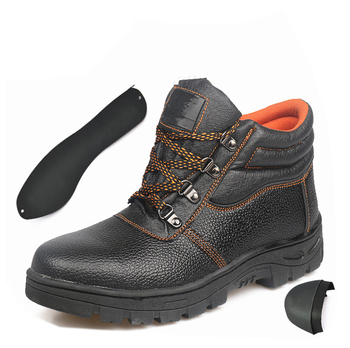 Labor Insurance Shoes Anti-Smashing Anti-Piercing Safety Boots With Steel Toe