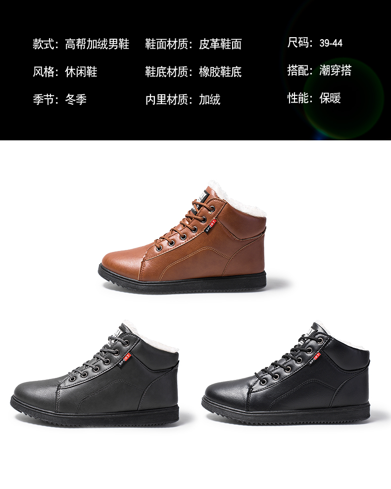 Cheap Price Winter Men Shoes Winter Safety Men Shoes For Sale