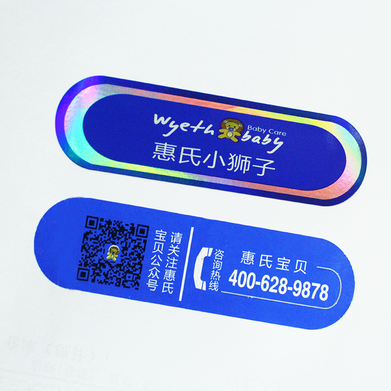 Customized full color printing for Tamper Evident Void Sticker Label