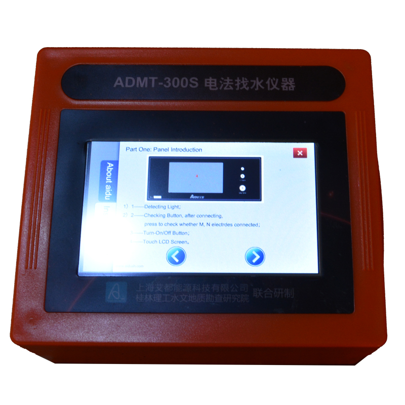 Groundwater Finder ADMT-200S Screen Model Mobile Phone Mapping 3D Underground Water Detector for Water Well Drilling